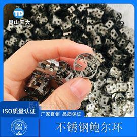 自动模具生产DN25金属鲍尔环