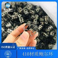 大通量金属鲍尔环填料不锈钢材质