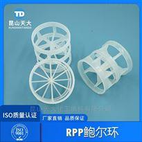 水处理填料PP聚丙烯鲍尔环填料