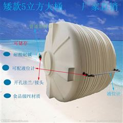 5吨PE塑料水箱