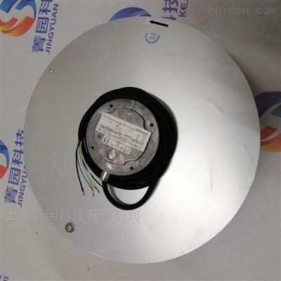精密空調風扇DKHR250-2KW.078.4FF*