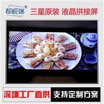 46寸DID工业级液晶拼接屏液晶大屏幕电视墙