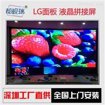 LG品牌原装55寸49寸46寸超窄边液晶拼接大屏
