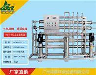 HTSRO1000L/H1吨/小时二级反渗透纯水设备