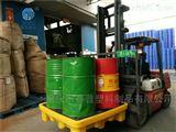 1313防渗漏两桶装防渗漏托盘 四桶装液体盛漏平台