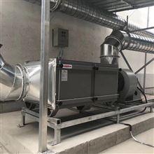 工业油烟净化设备