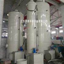 PP净化塔 碱液喷淋塔 喷漆房废气处理设备