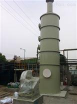 二级喷淋塔 化学洗涤除臭装置 玻璃钢材质