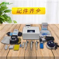 FT-PCR非洲猪瘟检测设备