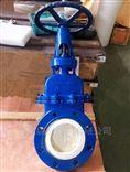DMZ73TC暗杆陶瓷插板阀