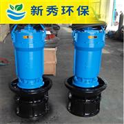 QZBQZB系列潜水轴流泵