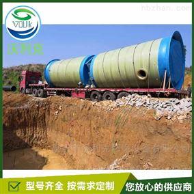重庆一体化预制泵站环保设备生产厂家供应