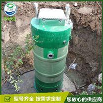 重庆市铜梁区预制一体化泵站提供设计厂家