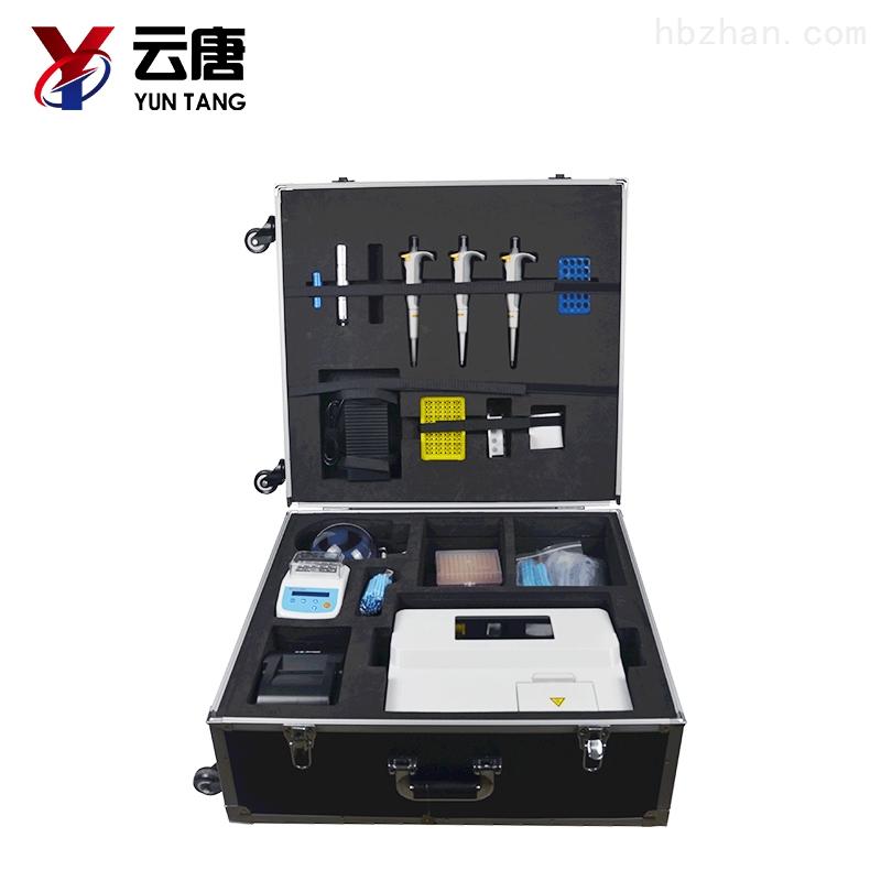 荧光定量PCR仪器