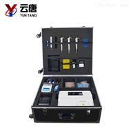 YT-PCR荧光定量PCR仪器