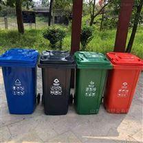 张家口户外分类垃圾桶 塑料垃圾箱厂家直销