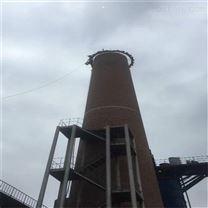 白银烟囱拆除公司-专业拆除烟囱公司