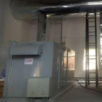 KJZ-40防爆型井口空气加热器生产厂家