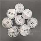 聚氯乙烯PVC塑料多面空心球