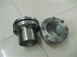 HGS07带颈焊接视镜