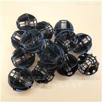 改性黑色PP塑料多面空心球