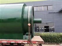 环保废轮胎炼油设备