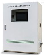 AG-NOx07氮氧化物尾气分析仪