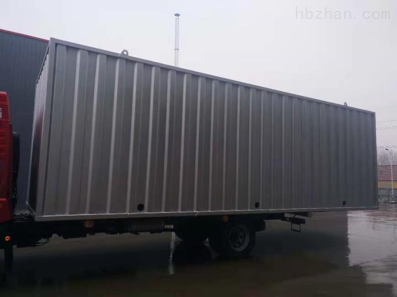 MBR+气浮机湖北屠宰肉食加工厂日处理50吨