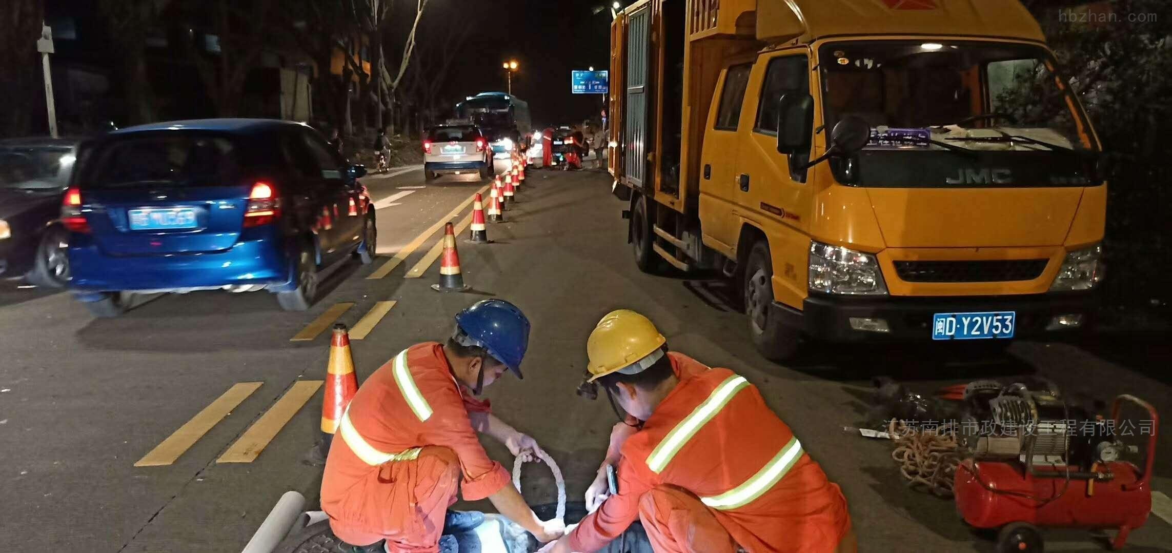 江苏地区污水管道清淤疏通CCTV检测修复