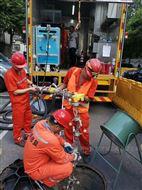 管道非开挖修复一站式技术案例
