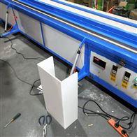 亞克力折板機 氣動加壓護角折彎機freemoviesxxx生產