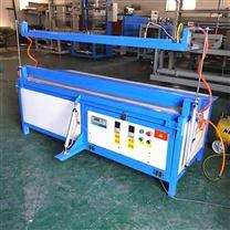 厂家生产自动折板机 pvc板加热折弯机