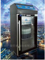 北京格雷斯普FC-9624YL水质自动采样器