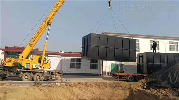 20吨屠宰厂废水处理系统工艺选择