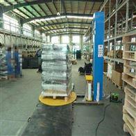 托盘式全自动缠绕膜包装机厂家供应