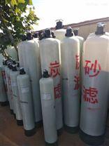 石英砂活性炭玻璃钢净水过滤设备