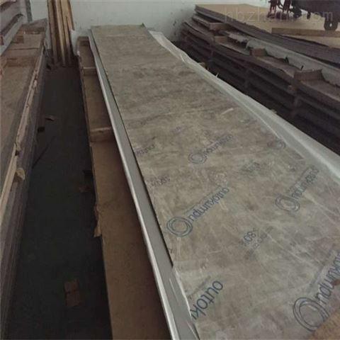 Cu70-Ni30铜镍板材现货切割