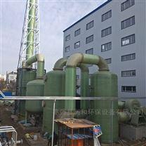 废气吸收塔广灵