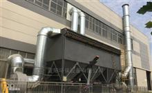 扬州焊接车间烟尘处理设备