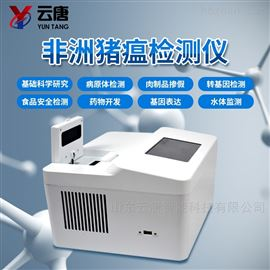 YT-PCR非洲猪瘟PCR检测仪参数