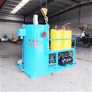 溶气气浮机,涡凹气浮设备