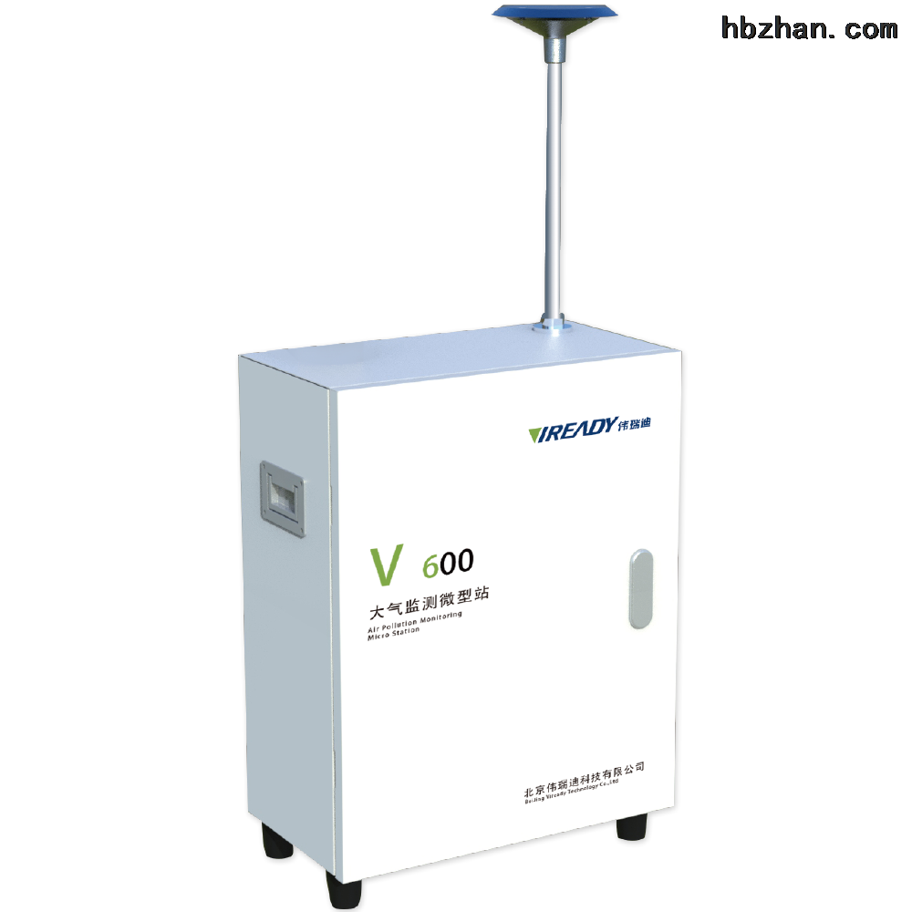 厂界VOC监测系统直销