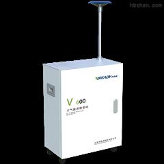厂界VOC监测处理系统