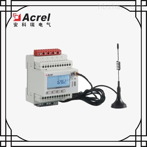 进线柜智能电力仪表 剩余电流监测