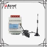 无线通讯计量仪表 电力智能物联网仪表