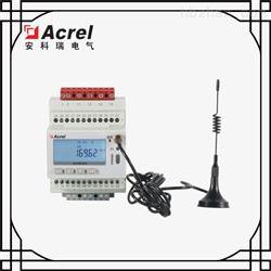 配电改造智能电力仪表 物联网电能表