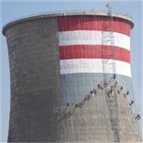 钢筋混凝土双曲线凉水塔美化刷油漆
