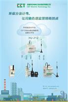 CET雷竞技官网手机版下载用电监控解决方案