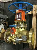 Jyk41T硅黄铜氧气截止阀