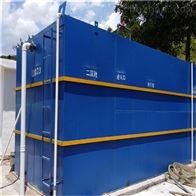智能一體化農村污水處理設備